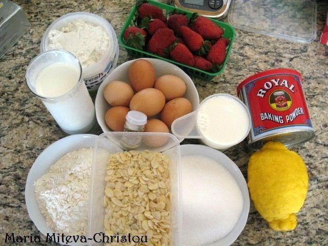 Торта с Ягоди, Извара и Сметана
