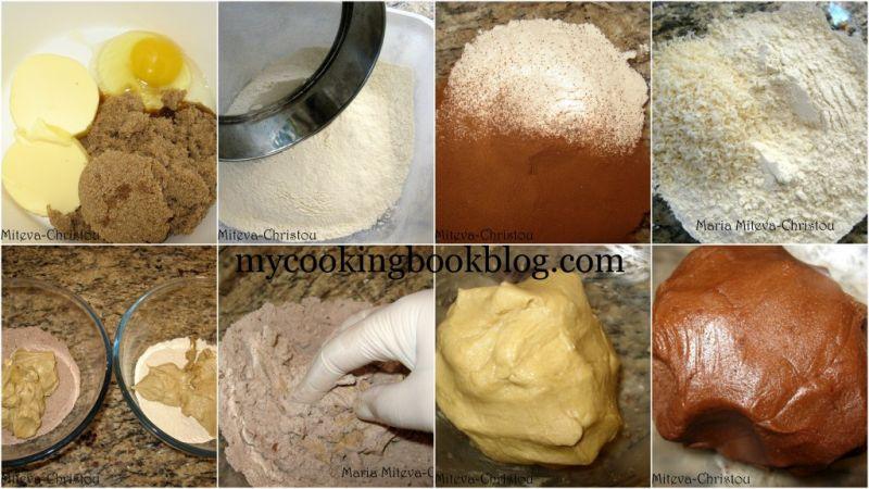 Кокосово-Какаови Бисквити Слепени с Мента и Шоколад - After Dinner Mints