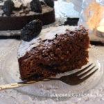 Ароматен шоколадов сладкиш със сушени сливи или Василопита 2013