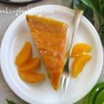 Портокалопита (Πορτοκαλόπιτα) или портокалов кейк със зехтин