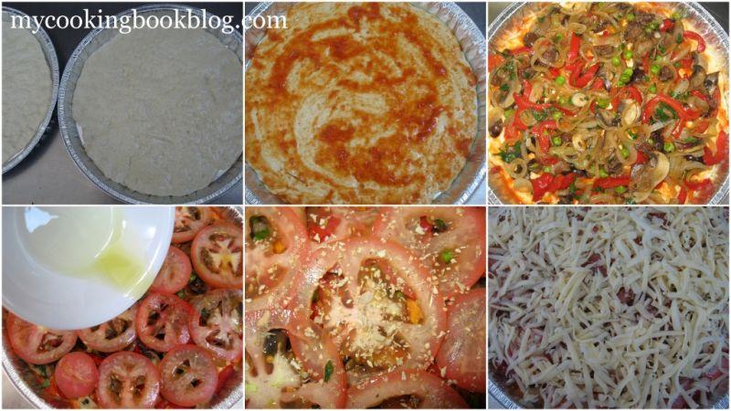 Пица Вегетариана