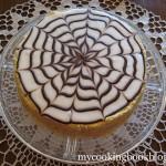Торта Естерхази (Esterhazy)