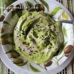 Дип (разядка) от авокадо сусамов тахан и сумак
