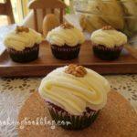 Кексчета с банани, ананас и орехи или Hummingbird cupcakes