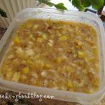 Смес от мед, лимон и орехи за подсилване на имунната система